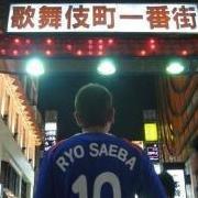 Ryo_Saeba